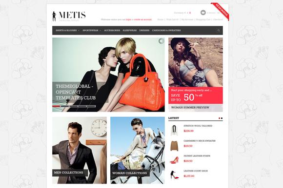METIS Responsive OpenCart 1.5.x