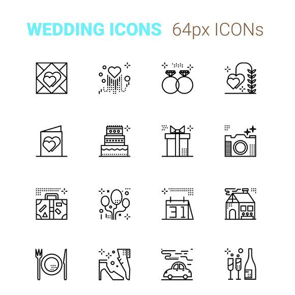 16 Wedding Pixel Perfect Icons