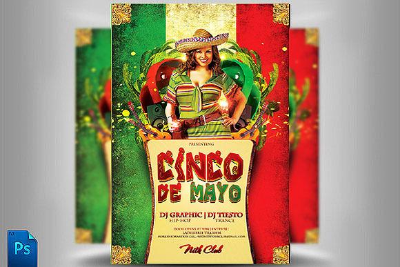 Party Flyer 5 De Mayo