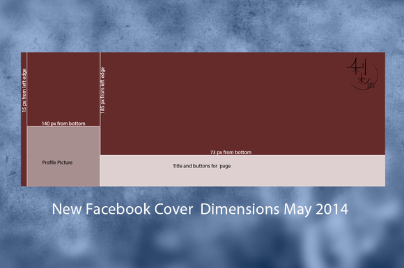 New Facebook Cover Template