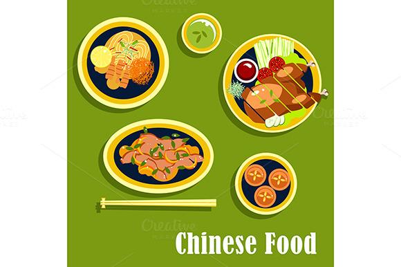 Asian cuisine powerpoint background for Asian cuisine ppt