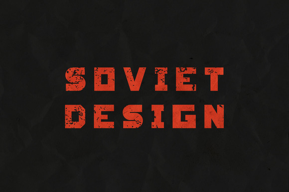 Soviet Design Swatches