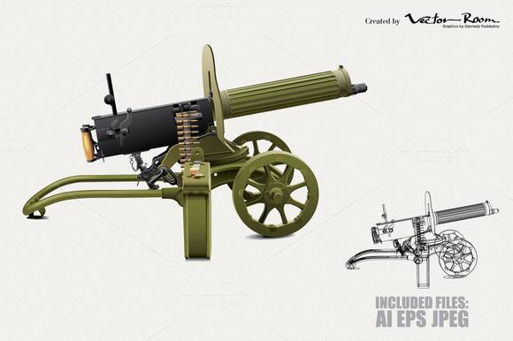 Maxim Gun M1910