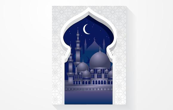 Mosque Arch Hari Raya Vector