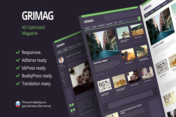 Grimag Magazine WP Theme