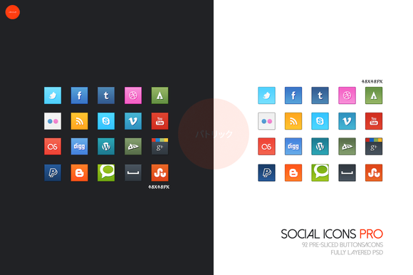 Social Icons PRO