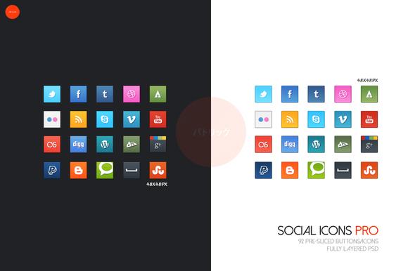 Social Icons PRO