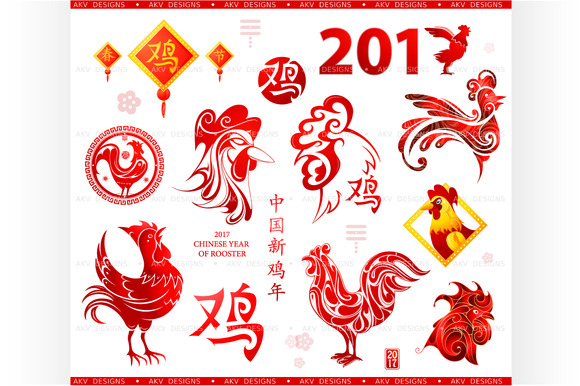 2017 year symbol red rooster