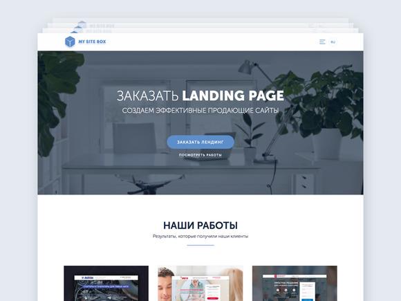 Responsive Studio Website HTML