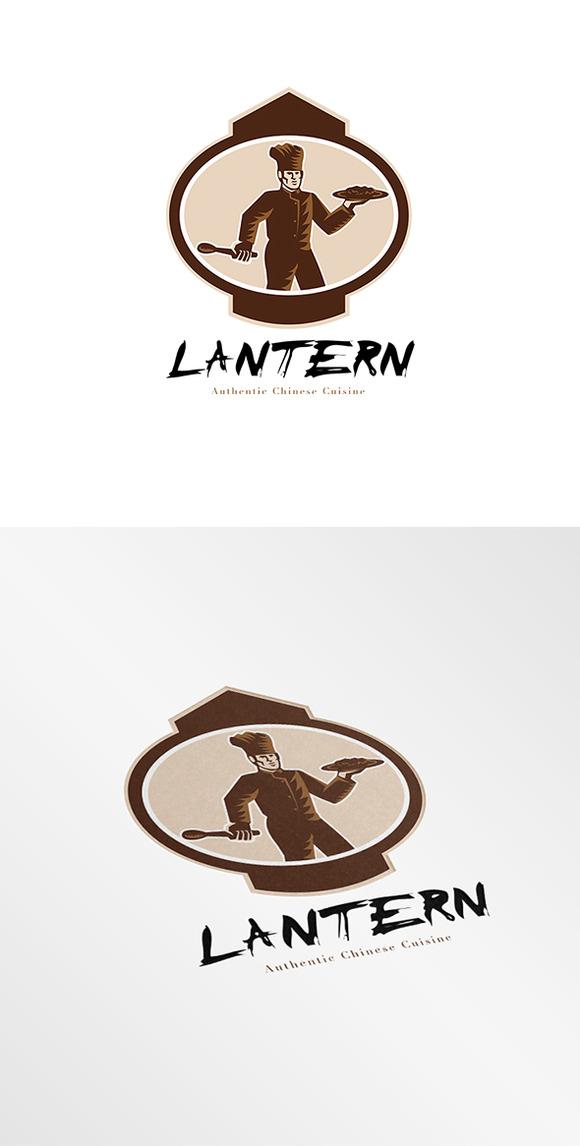 Lantern Authentic Cuisine Logo