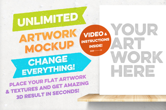 Unlimited Artwork Mockup