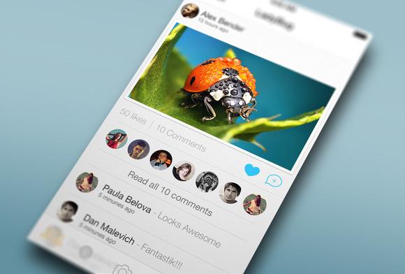 Photo App UI