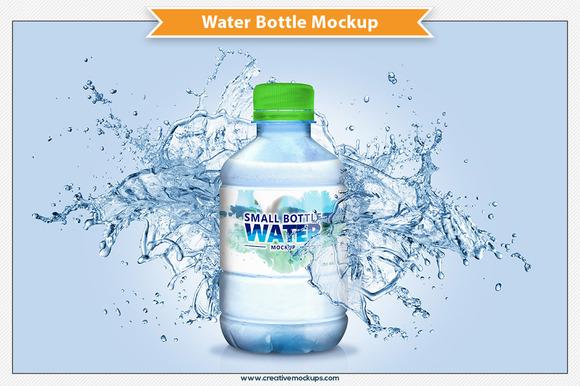 water bottle label template indesign designtube. Black Bedroom Furniture Sets. Home Design Ideas