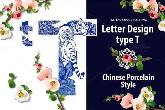 Alphabet Design In Oriental Style