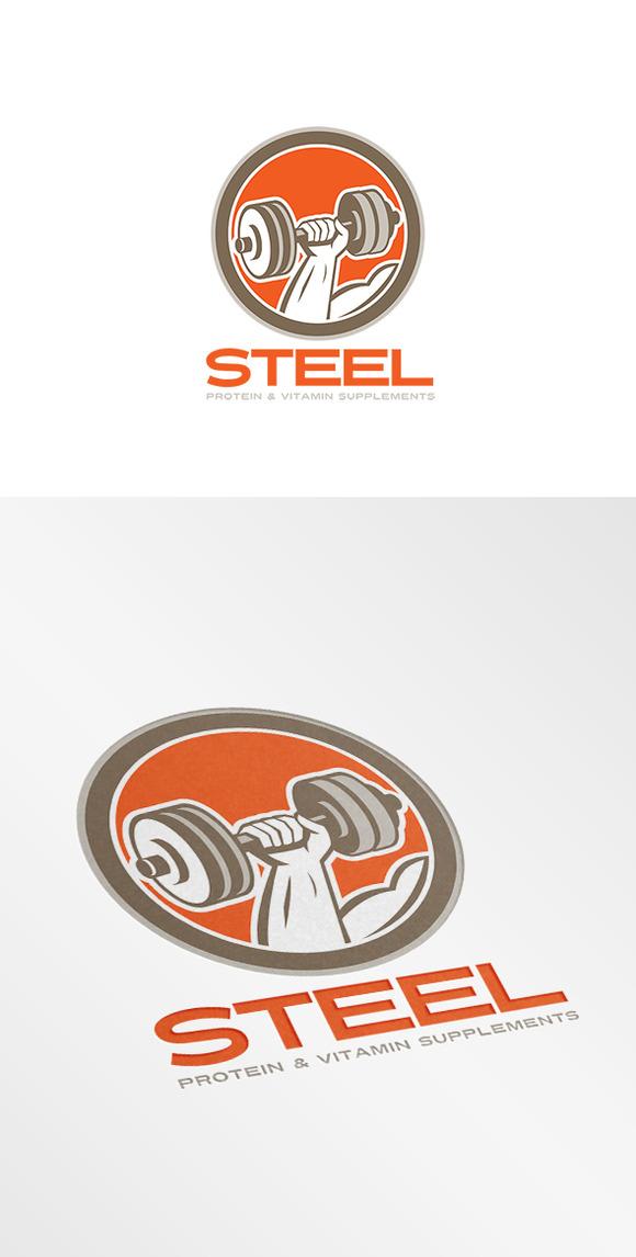 Steel Protein Supplements Logo