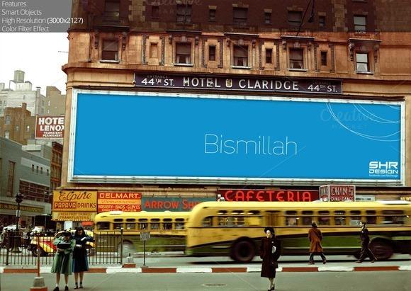 Vintage Billboard Mockup 15