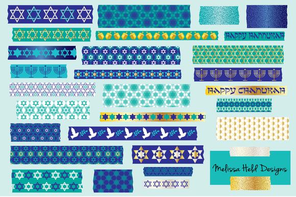 Chanukah Washi Tape Clipart