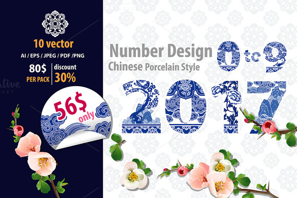 Number 0-9 Design In Chinese Style