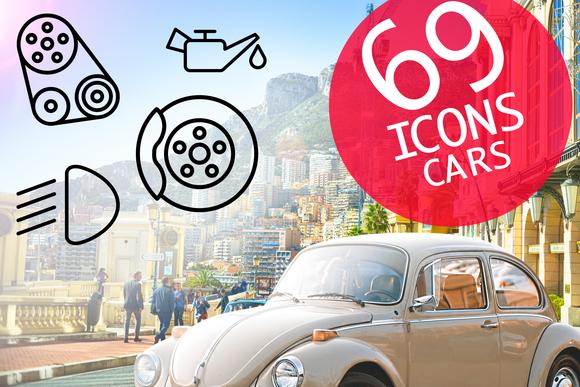 69 Cars Icons Set