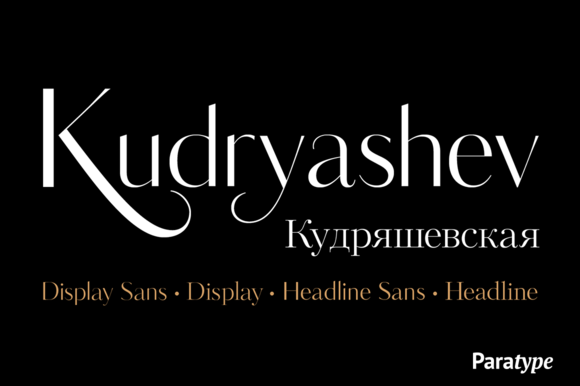 Kudryashev Display