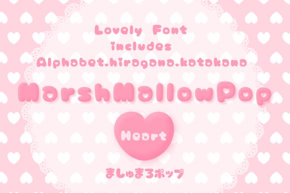MarshMallowPop Heart