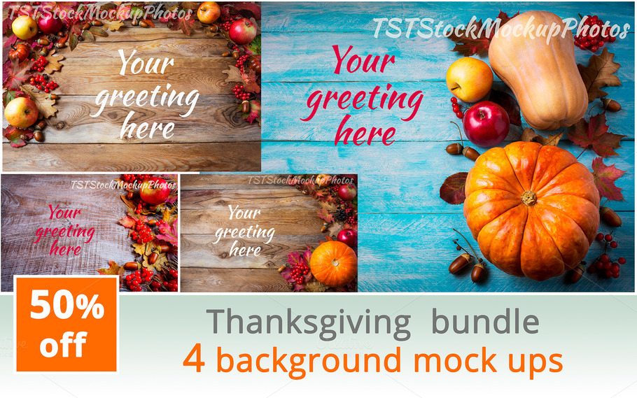 Thanksgiving Background Bundle