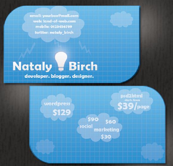 Cloud BusinessCard