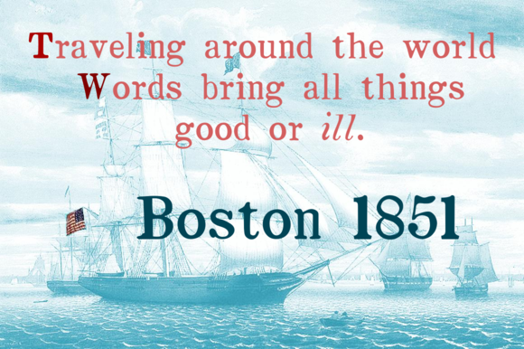 Boston 1851