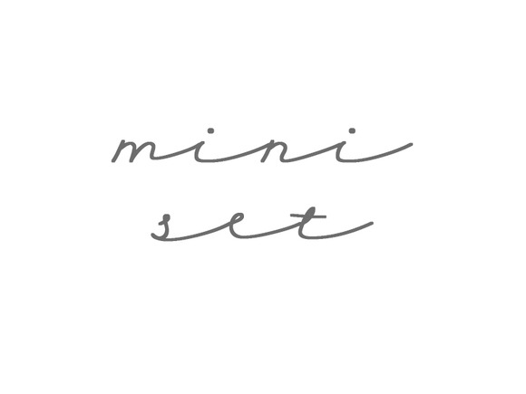 Mini Set