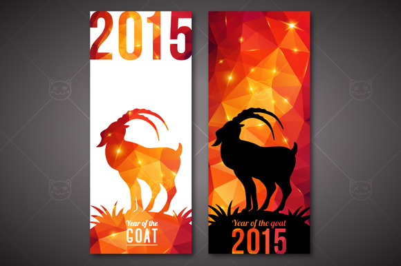 New Year Banners With Goat