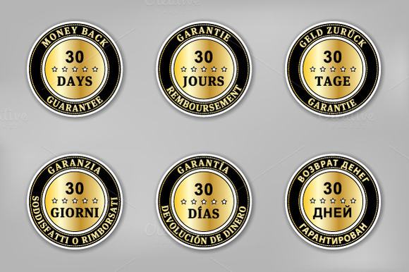 Money Back Guarantee Badges