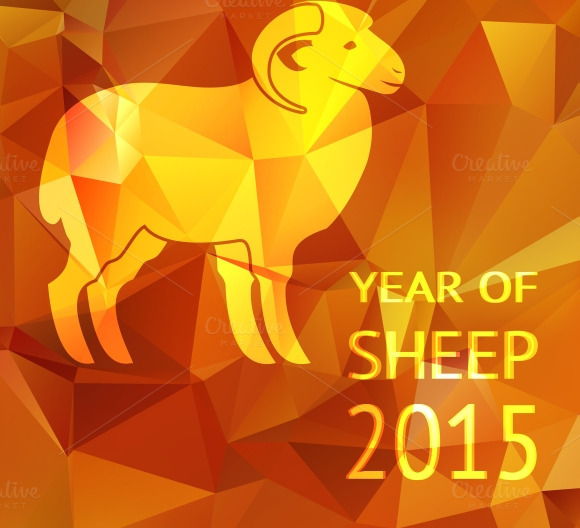 Year Of The Sheep 2015 Poster