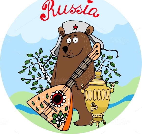 Russian Bear With A Balalaika