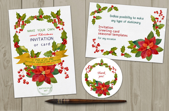 Christmas Watercolor Graphics DIYset