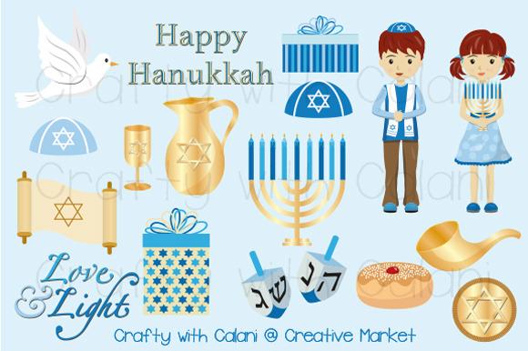 Hanukkah Digital Clipart Set