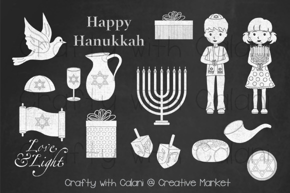 Hanukkah Chalkboard Clipart
