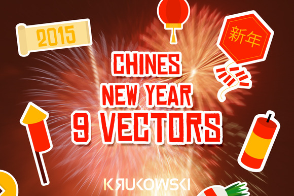Chinese New Year Vectors