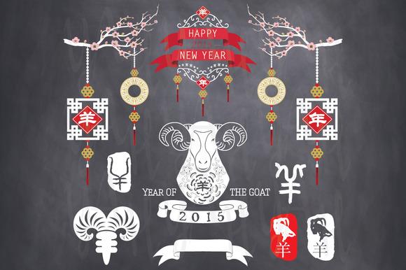 Chalkboard Goat Year Design Elements