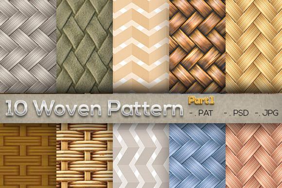 10 Woven Texture Pattern Part 1