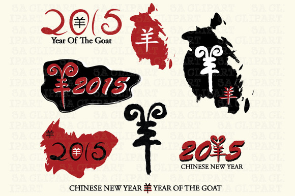 2015 New Year Of The Goat