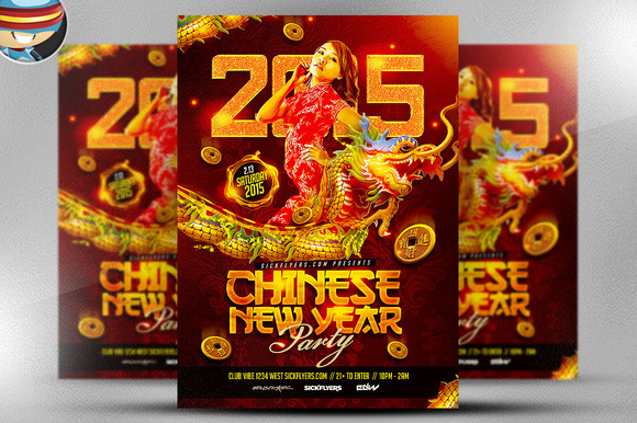 Chinese New Year Party Template