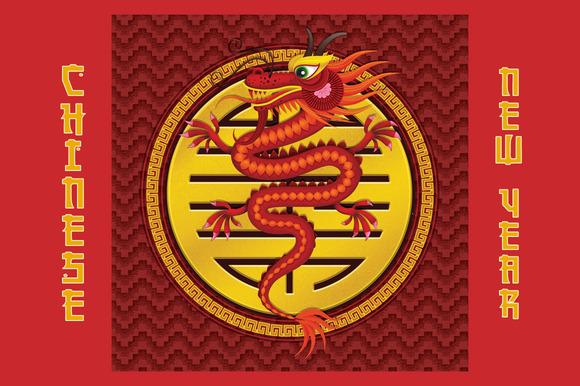 Chinese Dragon New Year Symbols