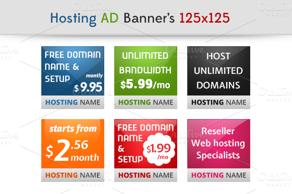 Hosting Ad Banners 125x125 Set 1