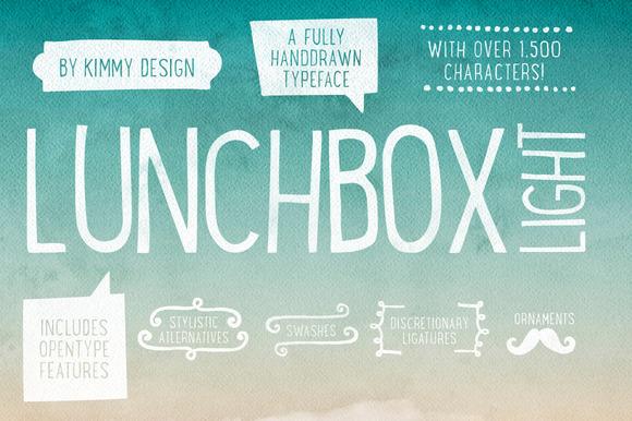Lunchbox Light