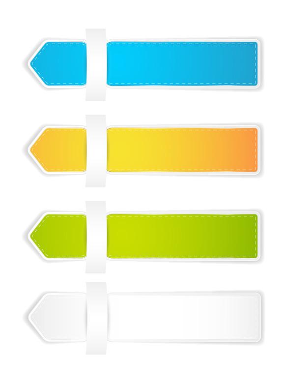 Web Info Banners