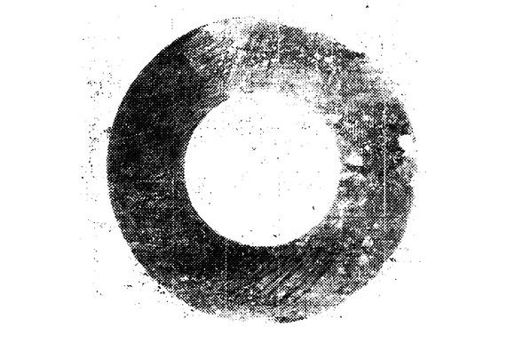 Circular Vector Texture