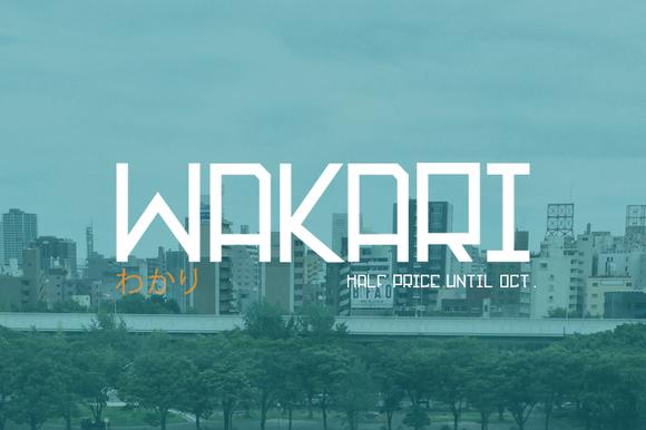 Wakari Half Price FOREVER