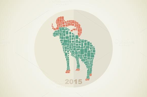 Christmas Goat 2