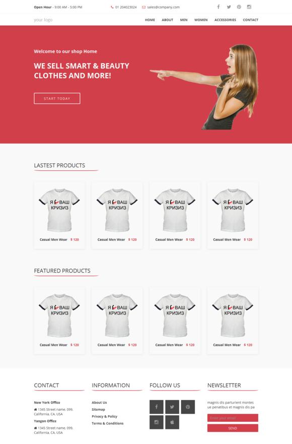 Responsive Shopping HTML