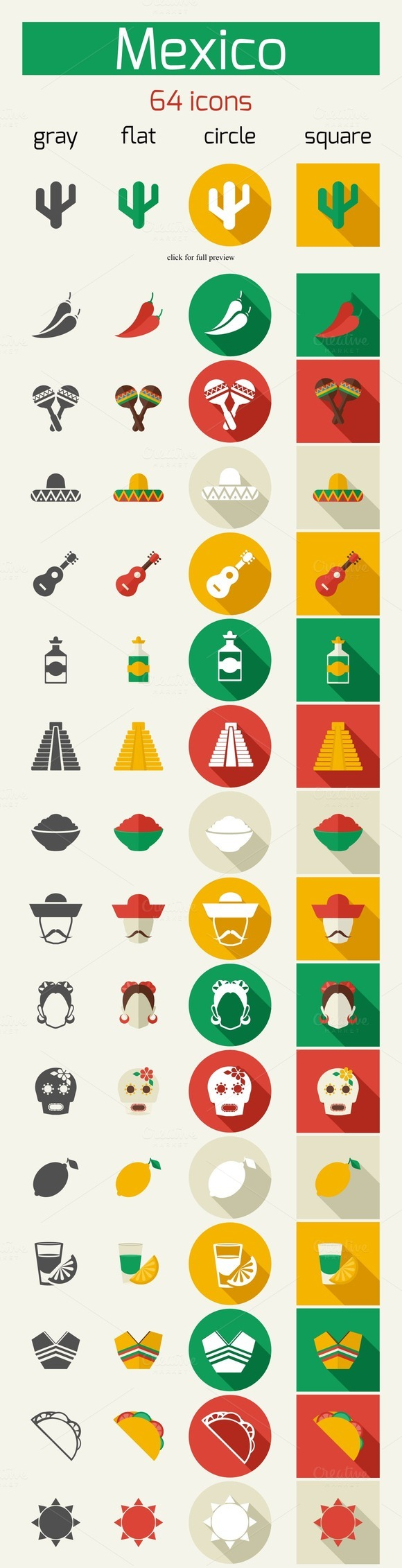 64 Mexican Vector Icons